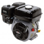 Двигатель Briggs & Stratton RS950  (6.5 л.с, 205 см3, 17кг, со шкивом)
