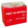 Аккумулятор RED ENERGY RE1212.1 12V12Ah (151х71х130) Стартерный ток 165А, GEL. (+ -)